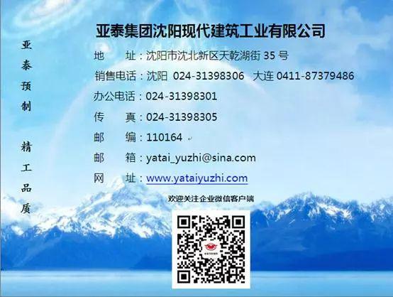 W020180717315640608564.jpg