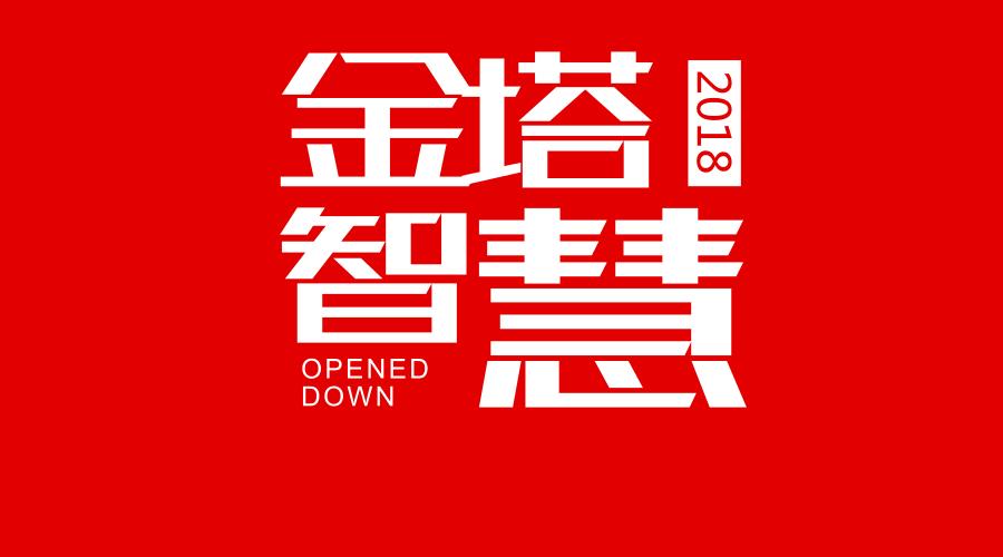 11——默认标题_官方公众号首图_2018.03.02 (1).png