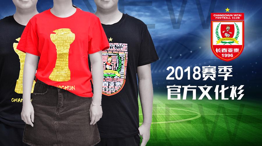 20180613足球新品.jpg