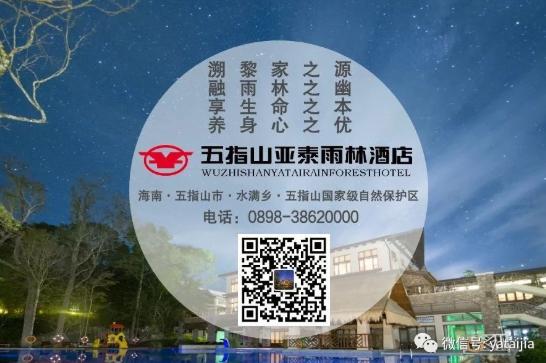QQ截图20190320084127.png