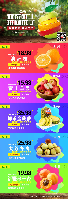 果蔬预热图4-1.jpg