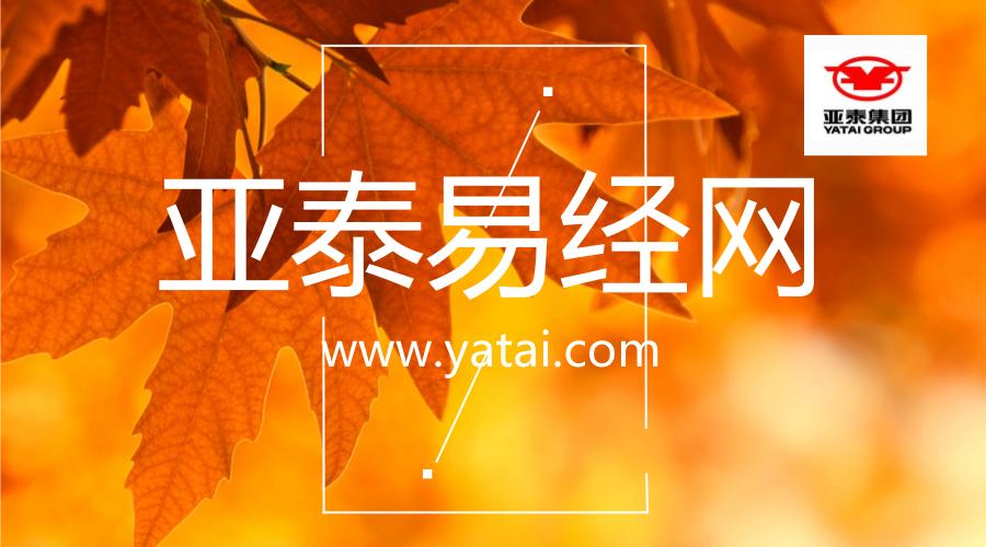 默认标题_单图文公众号首图_2017.10.16 (2).png