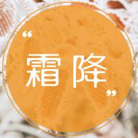 默认标题_公众号封面小图_2017.10.19.png