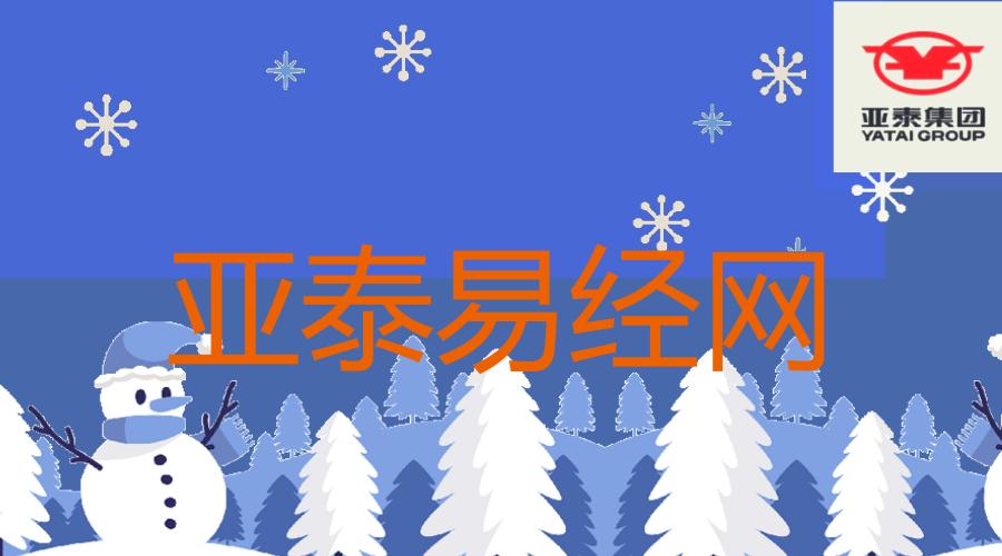 默认标题_官方公众号首图_2017.11.15 (2).png