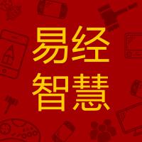 默认标题_公众号封面小图_2017.12.21 (4).png
