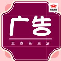 未命名_公众号封面小图_2017.12.26 (2).png