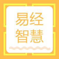 默认标题_公众号封面小图_2018.03.22.png