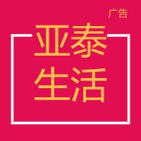默认标题_公众号封面小图_2018.03.22 (2).png