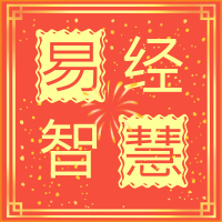 默认标题_公众号封面小图_2018.02.08.png
