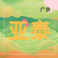 默认标题_公众号封面小图_2018.05.14 (1).png
