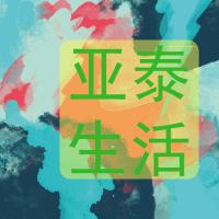 默认标题_公众号封面小图_2018.04.25 (3).png
