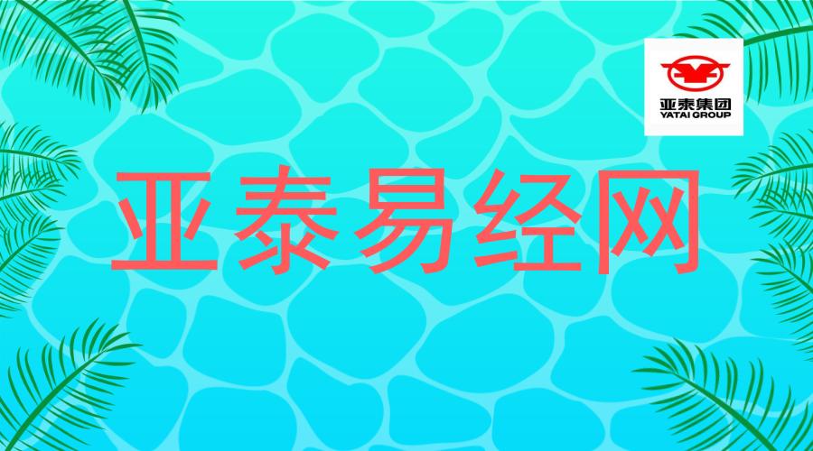 默认标题_官方公众号首图_2018.06.05 (2).png