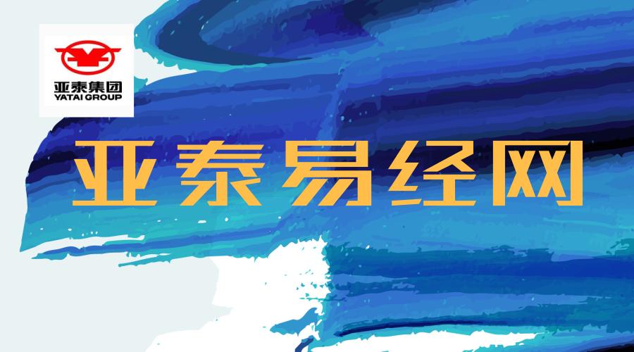 默认标题_官方公众号首图_2018.07.10 (3).png