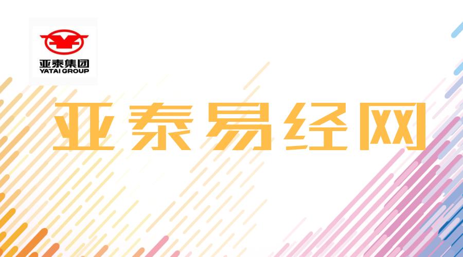 默认标题_官方公众号首图_2018.07.10 (2).png