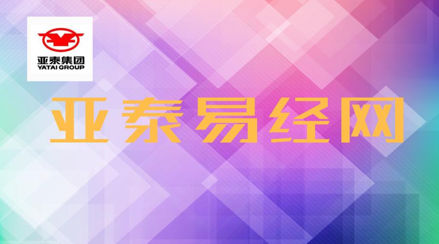 默认标题_官方公众号首图_2018.07.10 (1).png