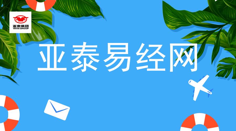 默认标题_官方公众号首图_2018.06.20 (1).png