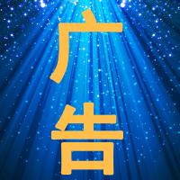 默认标题_公众号封面小图_2018.07.12 (2).png