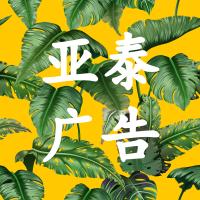 默认标题_公众号封面小图_2018.07.02 (4).png
