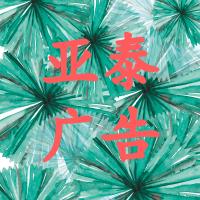 默认标题_公众号封面小图_2018.07.02 (1).png