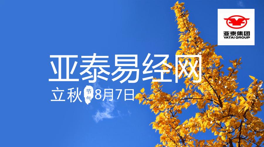 默认标题_官方公众号首图_2018.08.01 (3).png