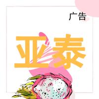 默认标题_公众号封面小图_2018.05.14.png
