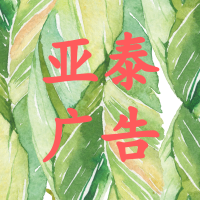 默认标题_公众号封面小图_2018.07.02 (2).png