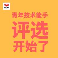 默认标题_公众号封面小图_2018.09.17.png