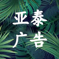 默认标题_公众号封面小图_2018.07.02 (3).png