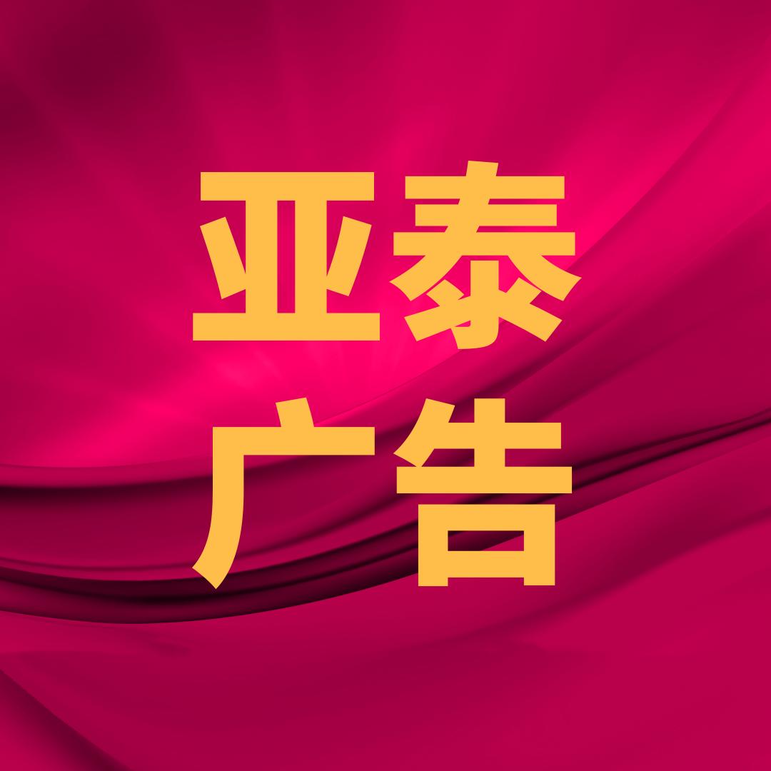 默认标题_公众号正方形配图_2018.10.08 (1).png