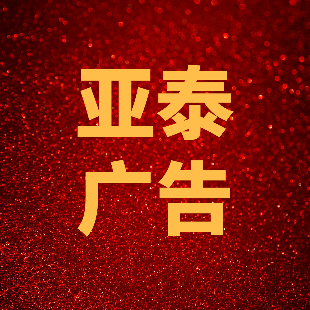 默认标题_公众号正方形配图_2018.10.08 (2).png