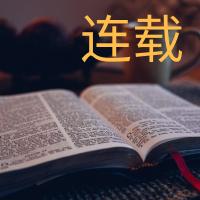 默认标题_公众号封面小图_2018.11.21 (4).png