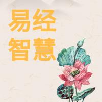 默认标题_公众号封面小图_2018.11.21 (3).png