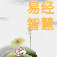默认标题_公众号封面小图_2018.11.21 (2).png