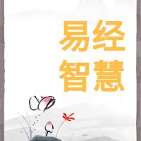默认标题_公众号封面小图_2018.11.21 (1).png