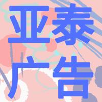默认标题_公众号封面小图_2018.11.07 (3).png