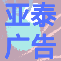 默认标题_公众号封面小图_2018.11.07 (4).png