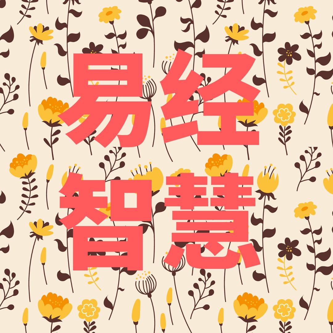 默认标题_公众号正方形配图_2018.10.10 (1).png