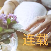 默认标题_公众号封面小图_2018.11.21 (5).png