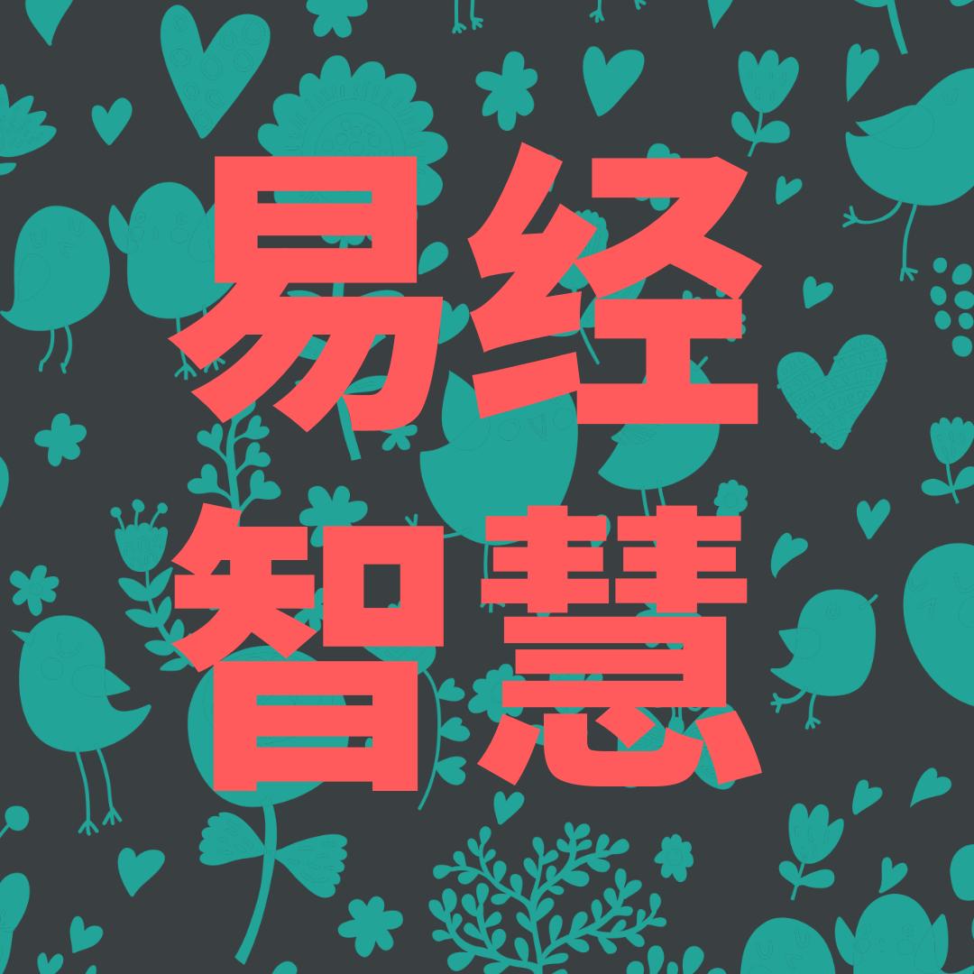 默认标题_公众号正方形配图_2018.10.10 (3).png