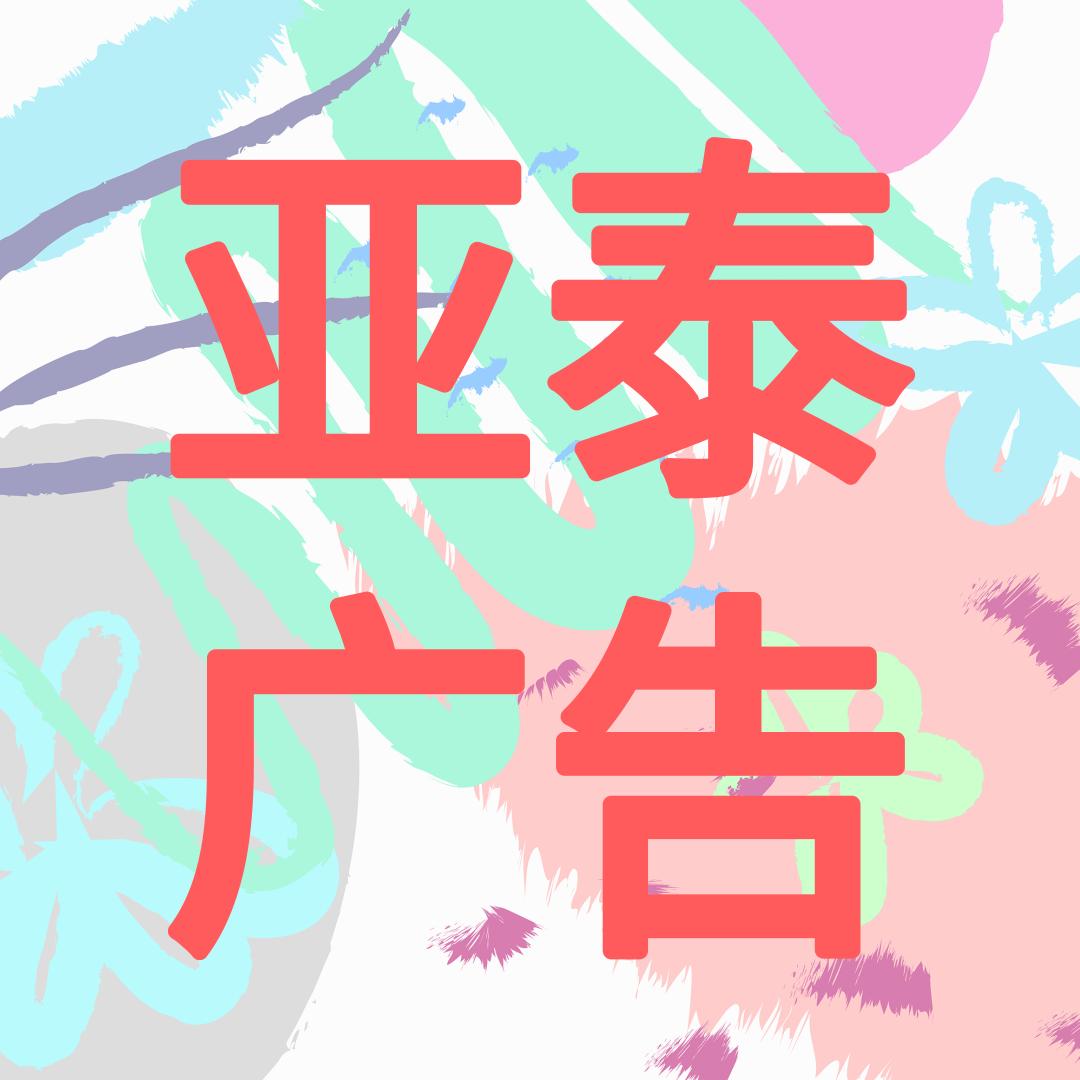 默认标题_公众号配图(方形)_2019.01.11 (3).png