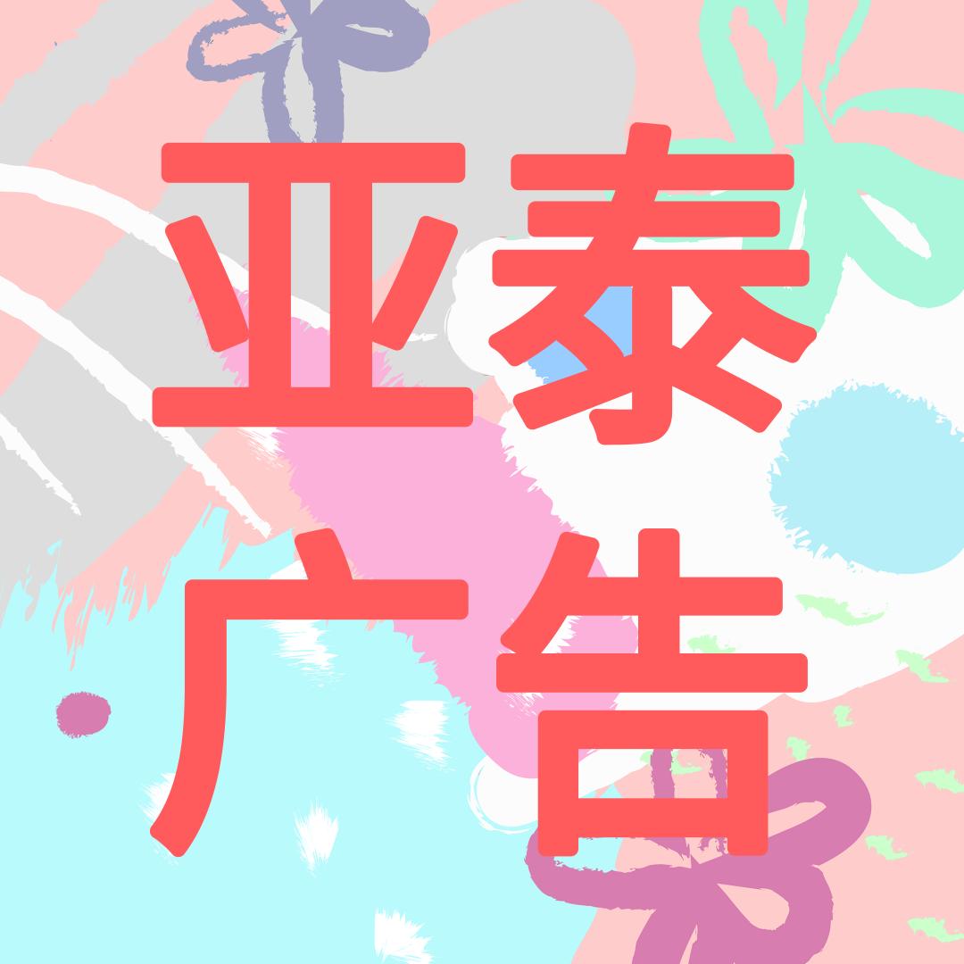 默认标题_公众号配图(方形)_2019.01.11.png