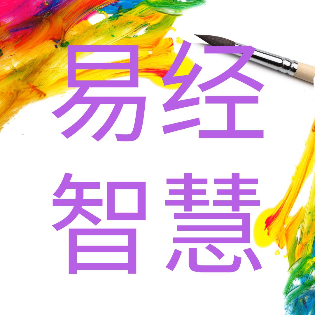 默认标题_公众号配图(方形)_2019.01.11 (5).png