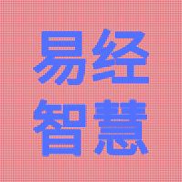 默认标题_公众号封面小图_2019.01.22 (6).png