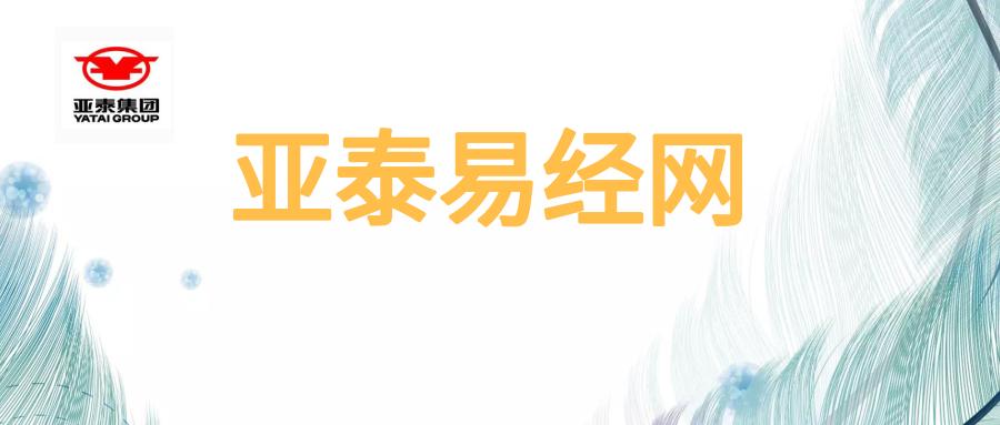 默认标题_公众号封面首图_2019.01.11 (7).png