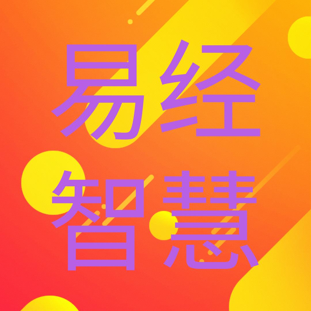 默认标题_公众号配图(方形)_2019.01.11 (6).png