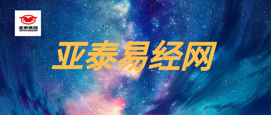 默认标题_公众号封面首图_2019.01.22 (1).png