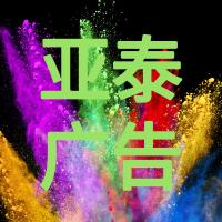 默认标题_公众号封面小图_2019.01.22 (1).png