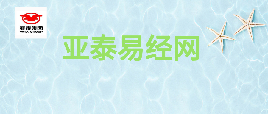 默认标题_公众号封面首图_2019.01.11 (2).png