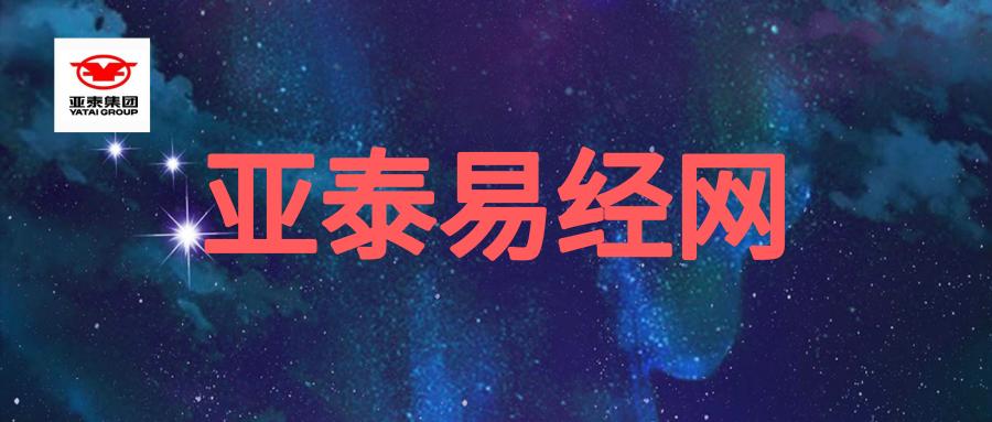 默认标题_公众号封面首图_2019.01.22 (2).png