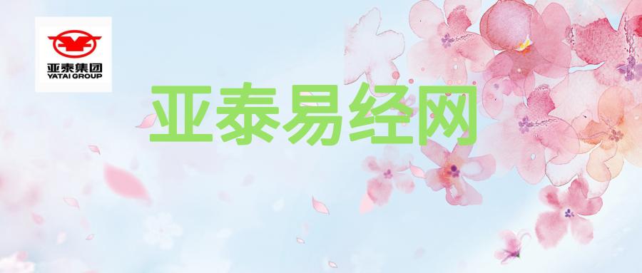默认标题_公众号封面首图_2019.01.11 (4).png